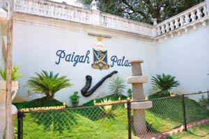 Герб дворца Paigah