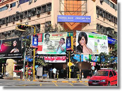 Kolkata (Theatre rd.)