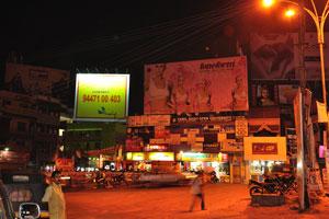Реклама Открытого университета Тамил Наду