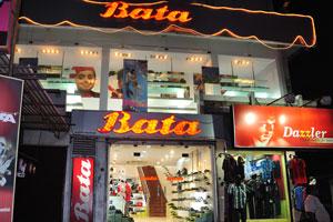 Ообувной магазин «Бата»