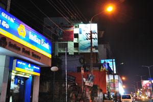 Индийский банк - филиал Тируванантапурама
