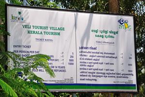 Цены билетов в туристической деревне Вели