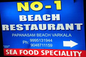 Пляжный ресторан «№ 1», пляж Папанасам