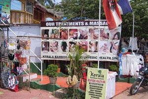 Бамбуковый дом «Керала» - аюрведическое Спа здоровья