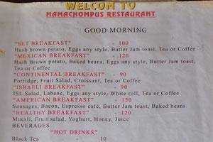 Меню ресторана «Мама Чомпос»: завтраки и горячие напитки