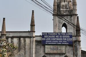 Церковь Тамил Святого Спасителя - Иисус тоже любит вас