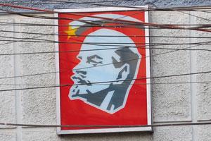 Плакат с Лениным