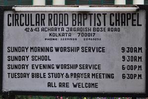 Расписание служений баптистской церкви 'Окружная дорога'