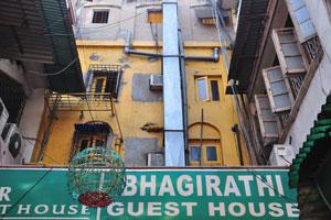 Гостевой дом Бхагиратхи
