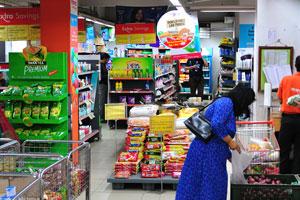 Супермаркет - яйца, лук и горох