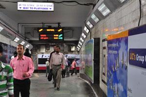 Станция метро Эспланаде - путь на платформу