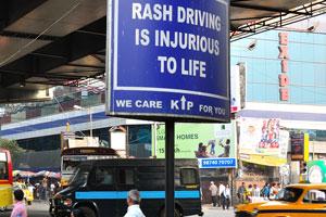 Быстрое вождение опасно для жизни
