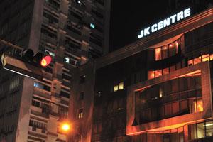 Центр ДжейКей