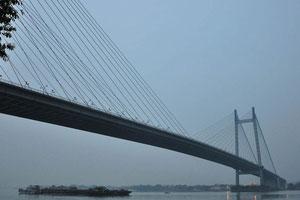 Второй Хугли мост в вечернее время
