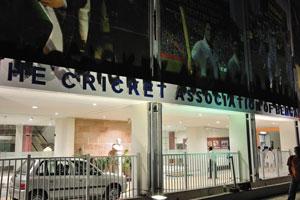 Ассоциация крикета Бенгалии