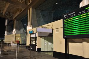 Аэропорт выглядит так, как будто бы третья мировая война подошла к концу