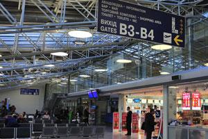 Гейты B3-B4 в международном аэропорту Киева