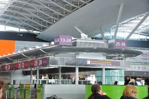 Киев - Борисполь - терминал D, зона таможенного декларирования
