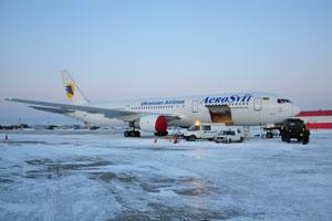Боинг принадлежит компании «Украинские авиалинии»