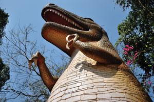 Искусственный динозавр