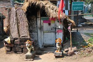 Деревня Будхиабара