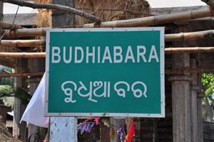 Дорожный знак о селе Будхиабара