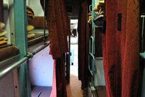 Внутри ж/д вагона с кондиционированием воздуха