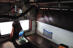 Наш плацкартный отсек в железнодорожном вагоне