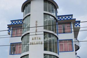 Отель «Дворец Арья»