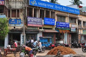 Банк Канара (микро финансовый филиал) и Санджибани Судха (химик и аптекарь)