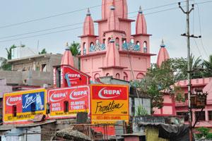 Розовый храм