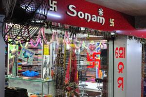 Это магазин Сонам