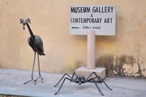 Музейная галерея и современное искусство