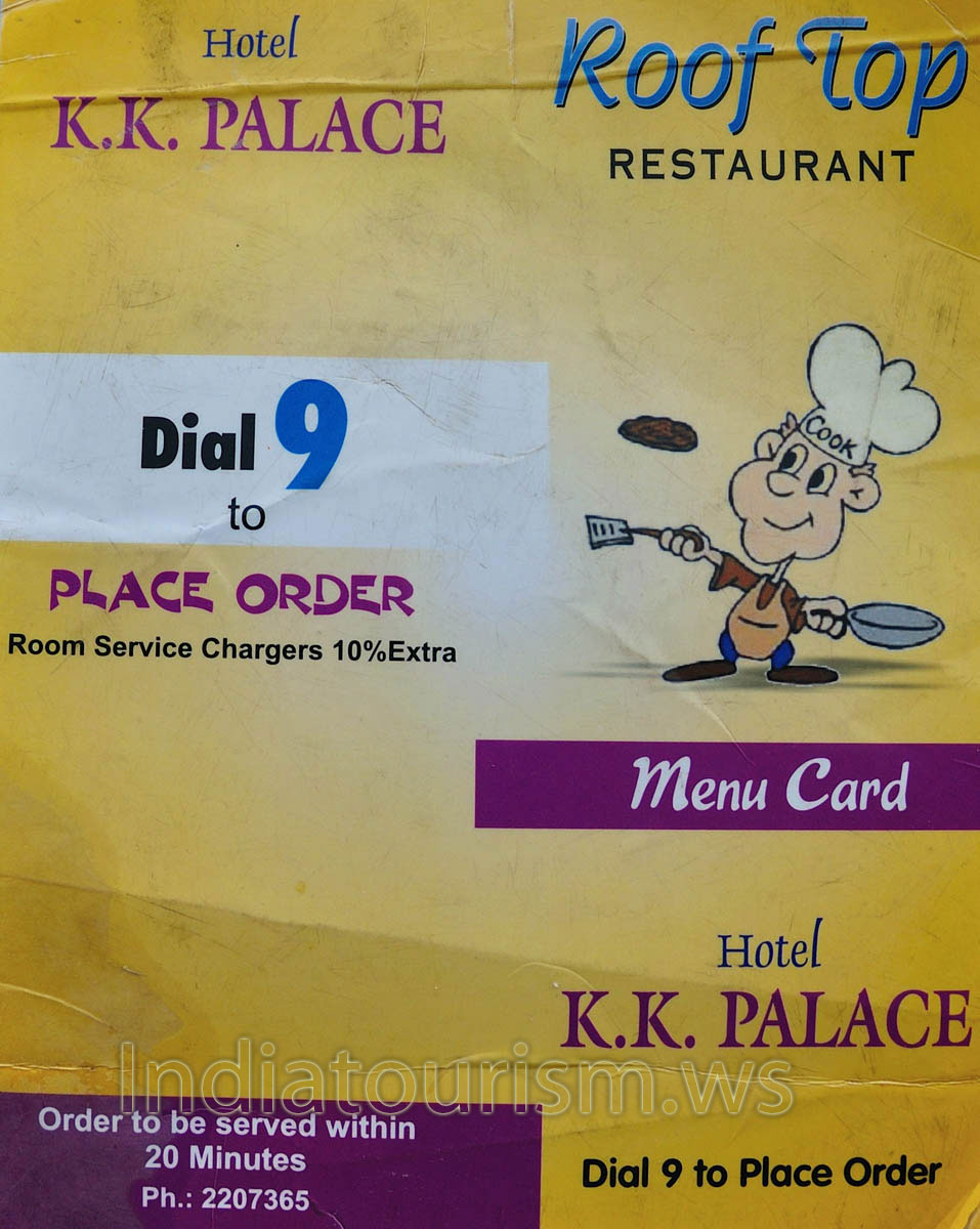 Top Cover Of The K K Palace Hotel Menu Card Jaipur Famous Cuisine