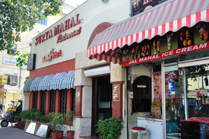 Ресторан Сурья Махал на дороге Мирза Исмаил
