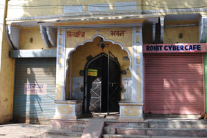 Чоукри Пурани Басти блок: Интернет-кафе Рохит