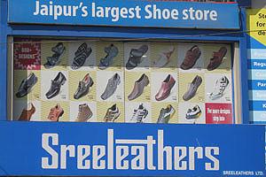Обувной магазин 'Прекрасная кожа'