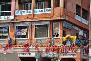Отделение по иностранной валюте банка УКО на базаре Джохари