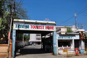 Туристический дом «Тривени»