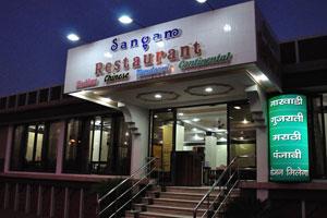 Ресторан Сангам (индийская, китайская, тандури и континентальная кухня)