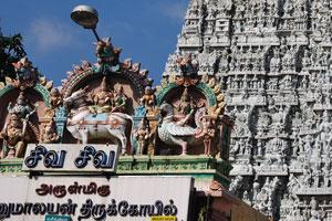 Название Шанумалая обозначает Тримурти «индуистская троица»; Шану означает Шива; Мал означает Вишну, и Ая означает Брахма