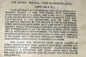 Шиш Махал (Стеклянный дворец)