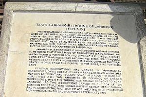 Трон Джахангира (1602 г.)