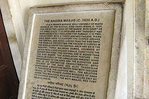Нагина Масджид (1635 г.)