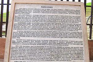 Надпись про Красный форт. Программа по сохранению Красного форта Агры