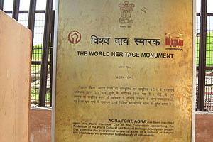 Красный форт Агры - памятник всемирного наследия
