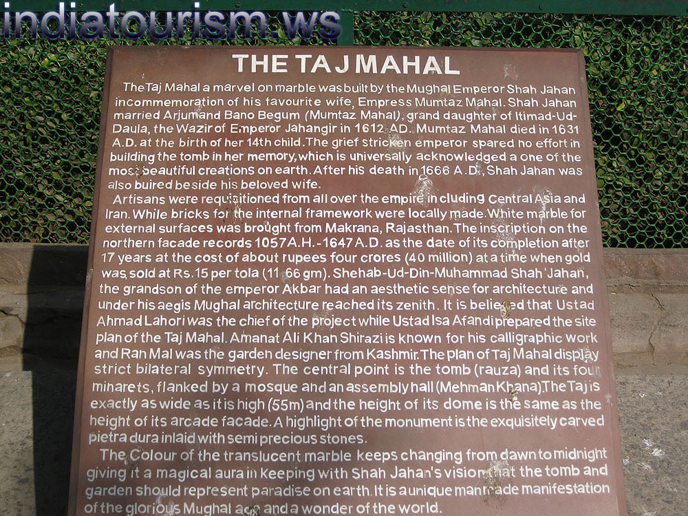 essays on taj mahal in india